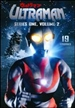 Ultraman: Series One, Vol. 2 [2 Discs]