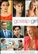 Gossip Girl: The Complete Fifth Season [5 Discs]